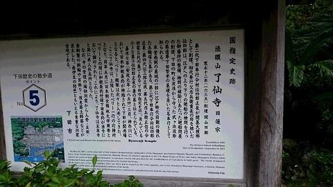3了仙寺 - コピー.JPG
