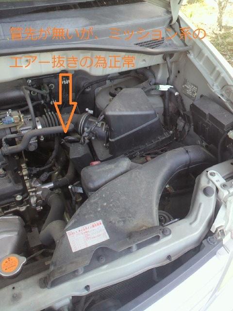 エンジンリーム2014・3・④ 右側コピー.jpg