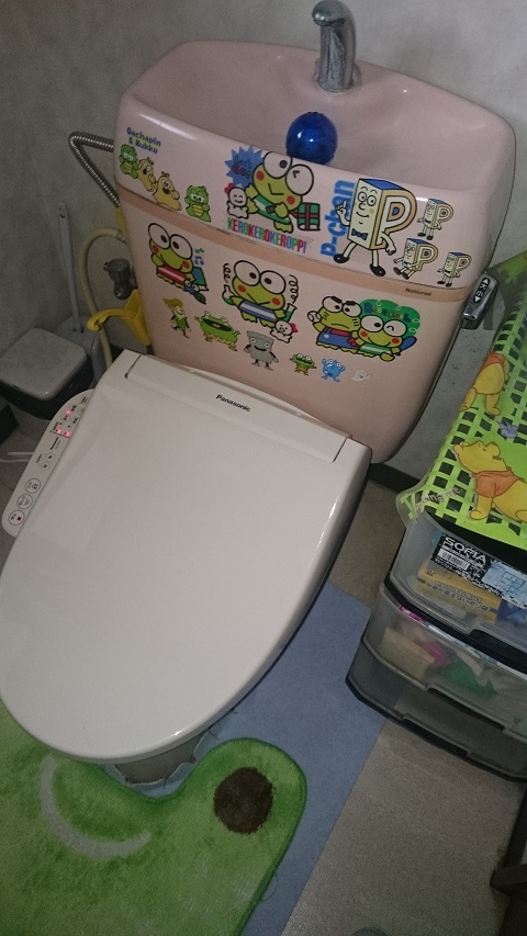 トイレの便座 - コピー.JPG