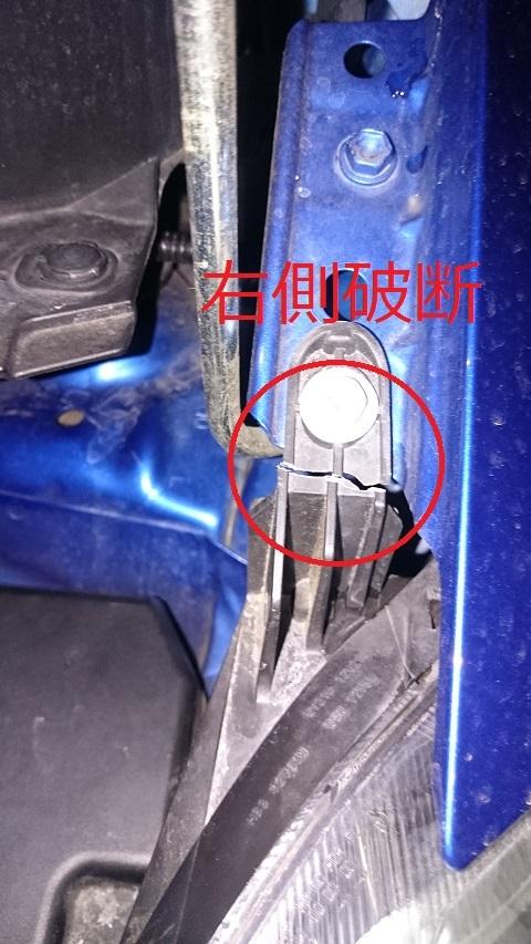 ヘッドライト2右側 - コピー (2).JPG