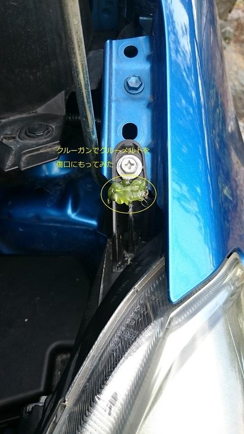 ヘッドライト4右側 - コピー - コピー.JPG