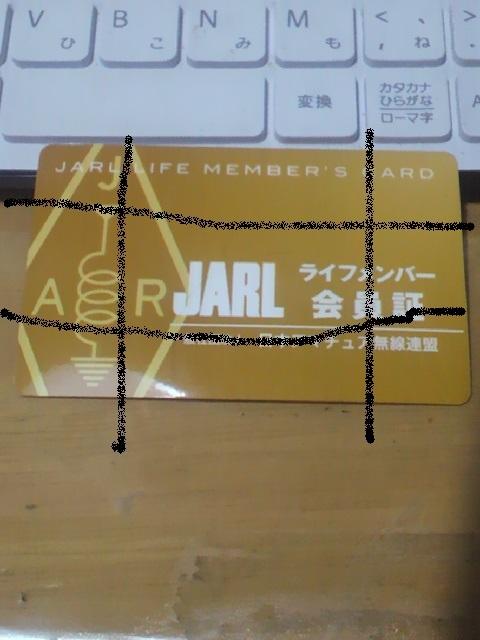 ライフメンバー会員証縦 - コピー.jpg