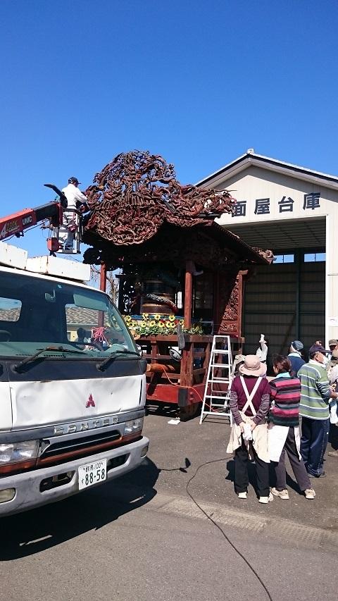 中野面屋台祭り2016A.JPG