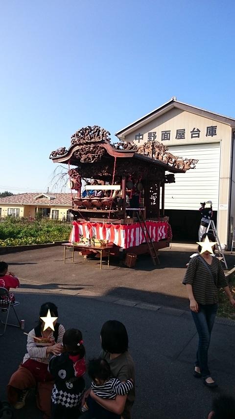 中野面屋台祭り2016D.JPG