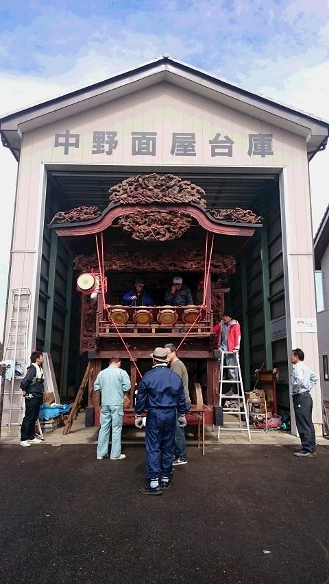 中野面秋祭り 2015準備2  附けの据え付け  - コピー.jpg