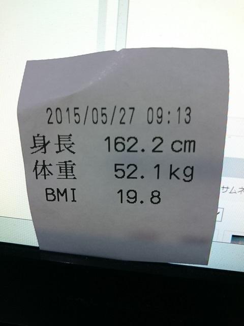 体脂肪・胃カメラ直前 - コピー.JPG