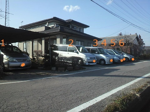 我が家の車たち20140323②   コピー.jpg