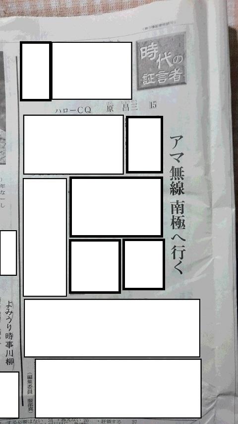 時代の証言者*ハローCQ15 - コピー - コピー - コピー.JPG