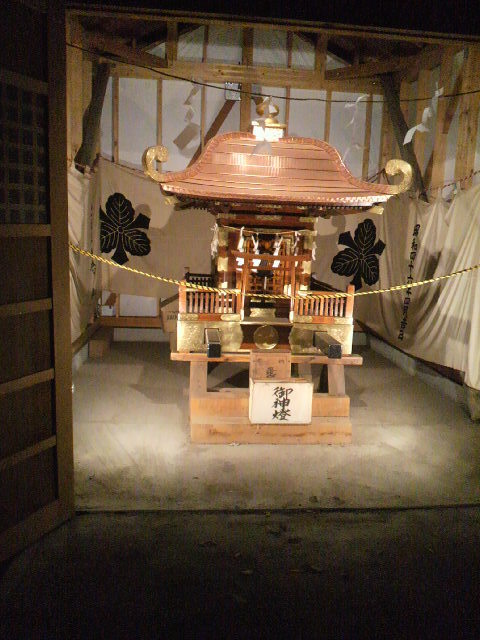 波志江愛宕神社秋祭り・前夜祭神輿2・2013.jpg