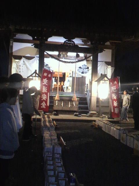 波志江愛宕神社秋祭り前夜祭22013.jpg