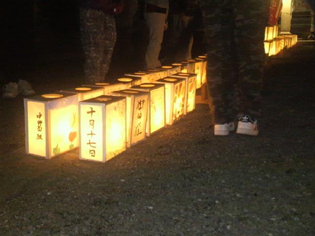 波志江愛宕神社秋祭り前夜祭42013.jpg
