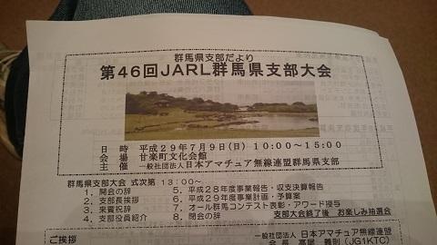 総会・資料.JPG