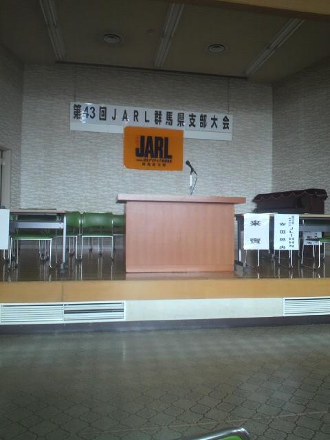 群馬県支部大会2014-3.jpg