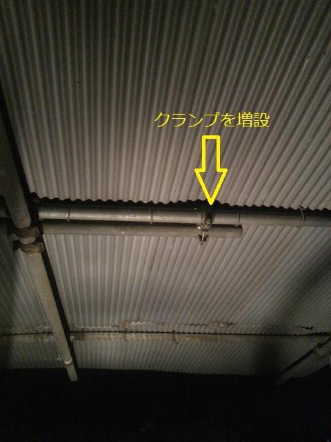 車庫の修理20140222③ - コピー.jpg