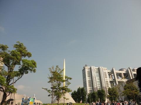 2013-08-15         07-48.JPG