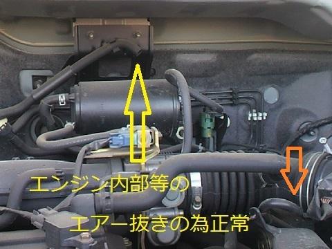 エンジンルーム2014・3・⑤上部 - コピー.jpg