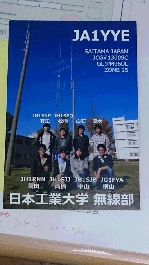 タモリ倶楽部1 - コピー.JPG