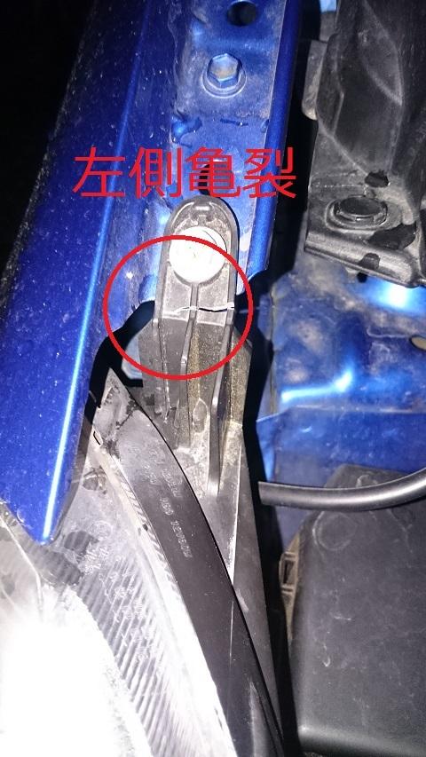ヘッドライト1左側 - コピー (2).JPG