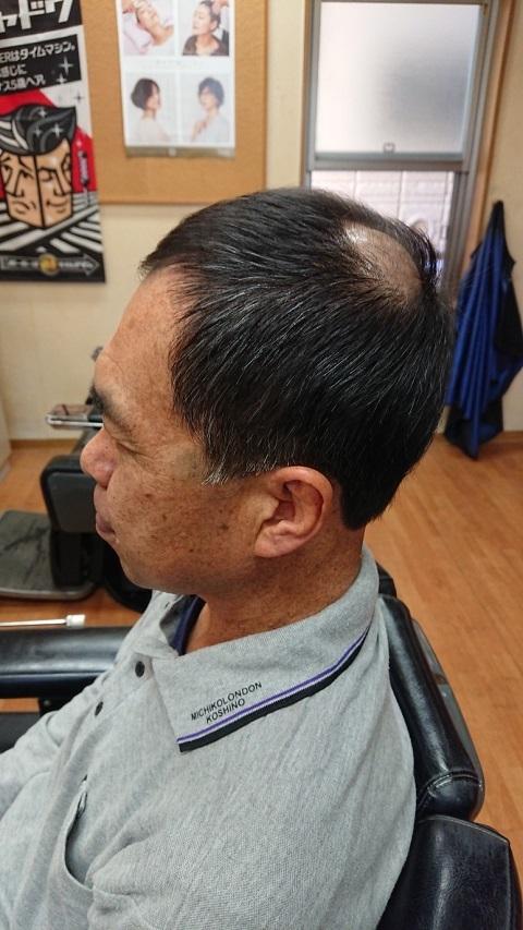 床屋5・2018・11・ - コピー.JPG