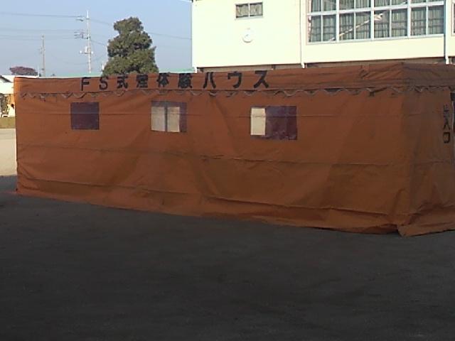 煙体験・FS式 ハウス(1).JPG