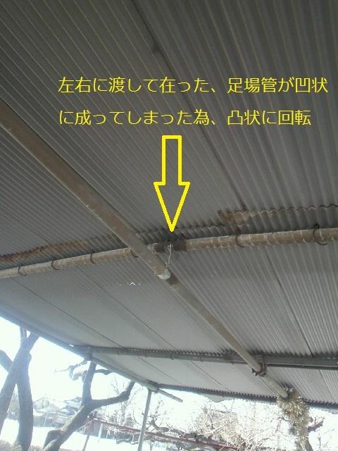 車庫の修理20140222① - コピー.jpg