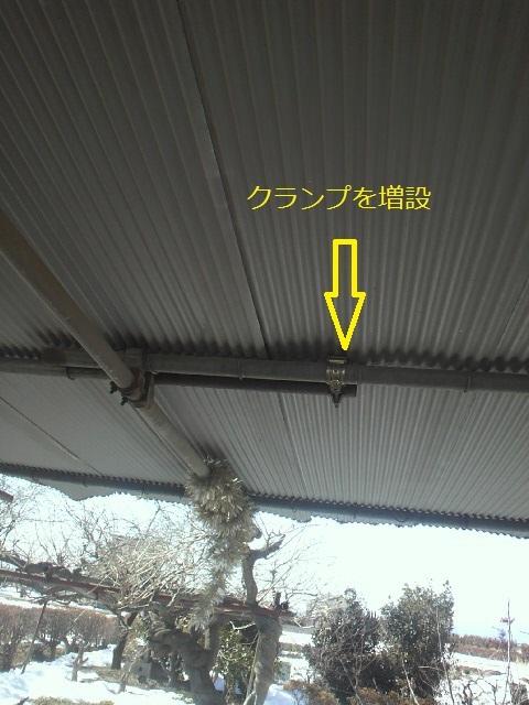 車庫の修理20140222⑥ - コピー.jpg