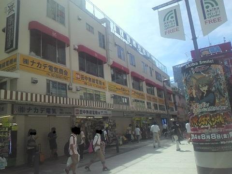 電気街20140815.jpg