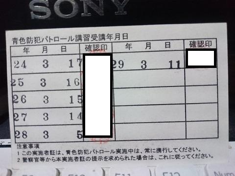 2017-2 - コピー.JPG