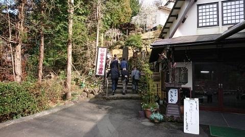 3修善寺西梅林1 - コピー.JPG