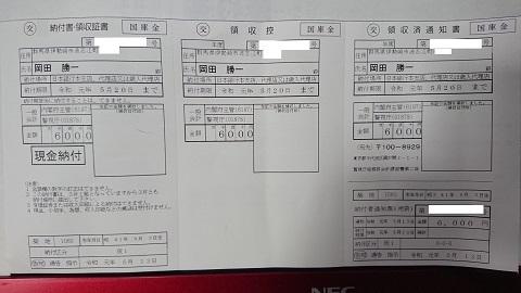 Uターン違反22019・05・13 - コピー.JPG